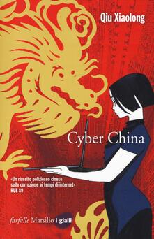 Secchiarapita.it Cyber China Image