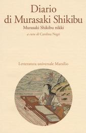 Diario di Murasaki Shikibu. Murasaki Shikibu nikki