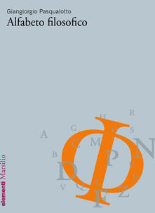 Vitalitart.it Alfabeto filosofico Image
