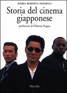 Libro Storia del cinema giapponese M. Roberta Novielli