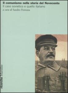 Nicocaradonna.it Il comunismo nella storia del Novecento. Il caso sovietico e quello italiano Image
