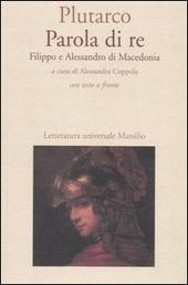 Parola di re. Filippo e Alessandro di Macedonia. Con testo greco a fronte