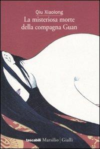La misteriosa morte della compagna Guan