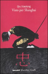 Libro Visto per Shanghai Xiaolong Qiu