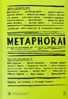 Metaphorai. Ediz. inglese e bulgara - copertina