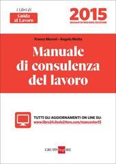 Manuale di consulenza del lavoro 2015