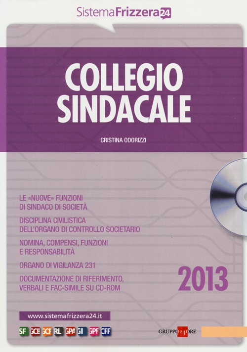 Collegio sindacale. Con CD-ROM