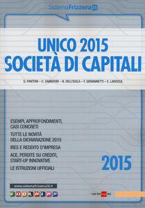 Libro Unico 2015. Società di capitali