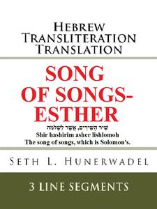 Song of Songs-Esther: Hebrew Transliteration Translation