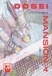 Dosei Mansion. Vol. 4.pdf