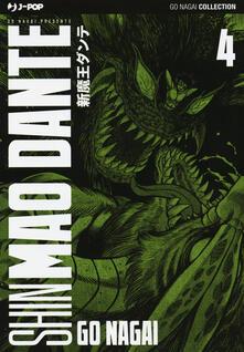 Shin mao Dante. Ultimate edition. Vol. 4.pdf