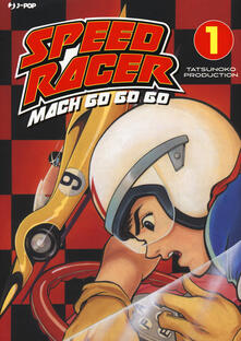 Mercatinidinataletorino.it Mach go go go. Speed racer. Vol. 1 Image