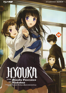 Hyouka. Vol. 10.pdf