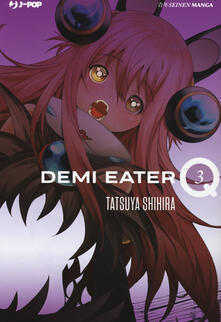 Winniearcher.com Demi Eater Q. Vol. 3 Image