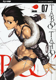 Taboo tattoo. Vol. 7.pdf