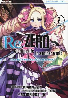 Voluntariadobaleares2014.es Re: zero. Starting life in another world. Una settimana alla magione. Vol. 2 Image