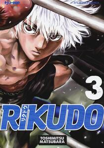 Rikudo. Vol. 3