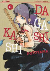 Dagashi Kashi. Vol. 6