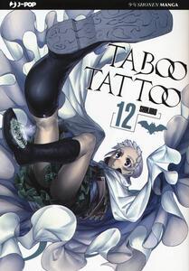 Taboo tattoo. Vol. 12