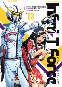 Infini-T Force. Vol. 3