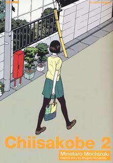 Listadelpopolo.it Chiisakobe. Vol. 2 Image