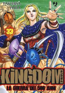 Kingdom. Vol. 33