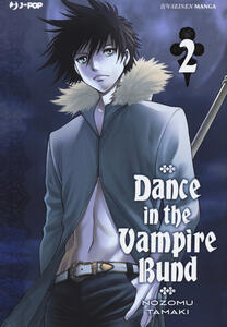 Dance in the Vampire Bund. Vol. 2