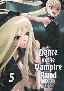 Daddyswing.es Dance in the Vampire Bund. Vol. 5 Image