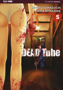 Winniearcher.com Dead tube. Vol. 5 Image