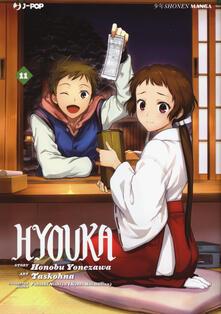 Secchiarapita.it Hyouka. Vol. 11 Image