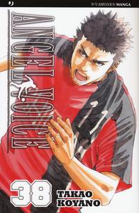 Angel voice. Vol. 38 - Koyano Takao - wuz.it