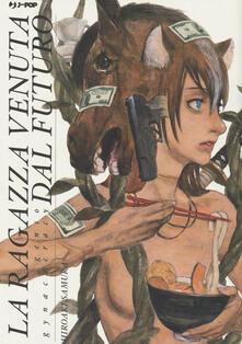 La ragazza venuta dal futuro. Genso gynaecocracy - Hiroaki Samura - copertina