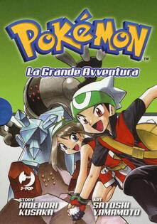 Rallydeicolliscaligeri.it Pokémon. La grande avventura. Vol. 7-9 Image