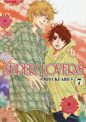 Super lovers. Vol. 7
