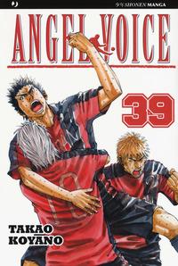 Angel voice. Vol. 39 - Koyano Takao - wuz.it