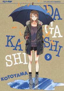 Dagashi Kashi. Vol. 9.pdf