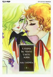 Antondemarirreguera.es Il poema del vento e degli alberi. Vol. 8 Image