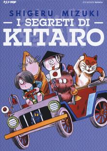 Antondemarirreguera.es I segreti di Kitaro Image