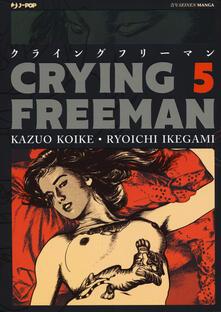 Crying Freeman. Vol. 5.pdf