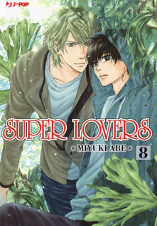 Steamcon.it Super lovers. Vol. 8 Image