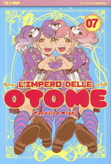 Equilibrifestival.it L' impero delle Otome. Vol. 7 Image
