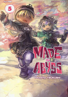 Winniearcher.com Made in abyss. Vol. 5 Image