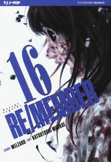 Mercatinidinataletorino.it Re/member. Karada Sagashi. Vol. 16 Image
