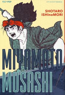 Voluntariadobaleares2014.es Miyamoto Musashi Image