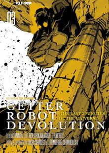 Warholgenova.it Getter robot devolution. The last 3 minutes of the universe. Vol. 3 Image