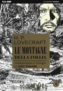 Milanospringparade.it Le montagne della follia da H. P. Lovecraft. Vol. 1 Image