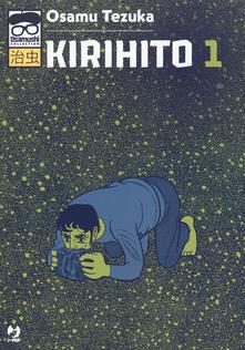 Kirihito. Vol. 1.pdf
