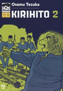 Kirihito. Vol. 2.pdf