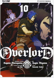Premioquesti.it Overlord. Vol. 10 Image