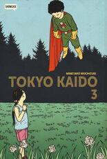 Libro Tokyo Kaido. Vol. 3 Minetaro Mochizuki